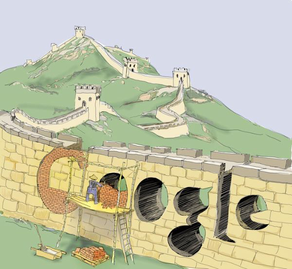 Our great wall